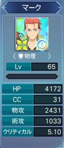 f:id:Yuki-19:20200926203954j:image
