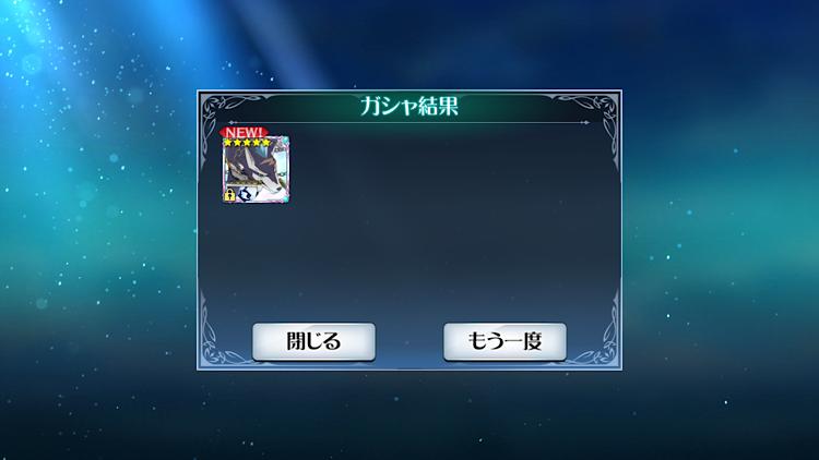 f:id:Yuki-19:20200926204704p:image