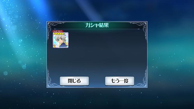 f:id:Yuki-19:20200926204710p:image