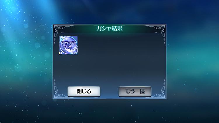 f:id:Yuki-19:20200926205020p:image