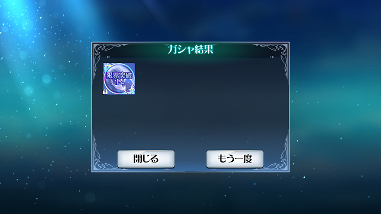 f:id:Yuki-19:20200926205025p:image