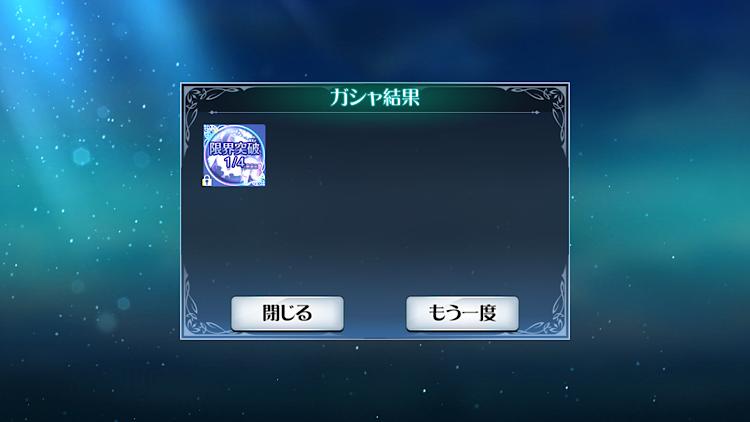 f:id:Yuki-19:20200926205031p:image