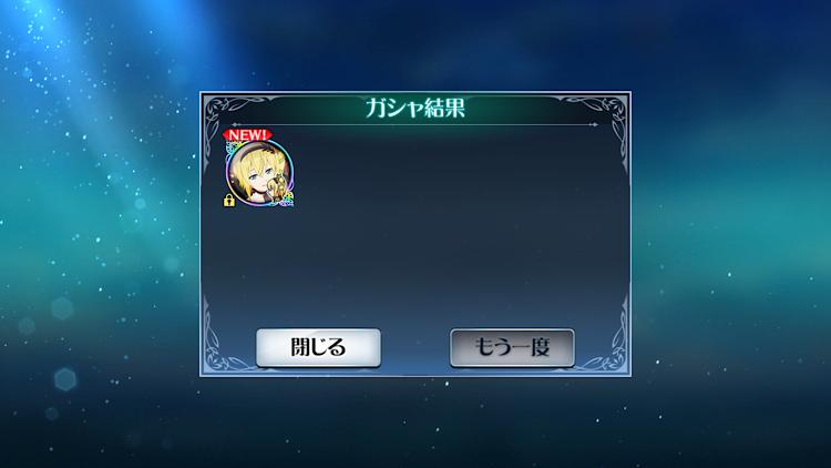 f:id:Yuki-19:20200926205108p:image