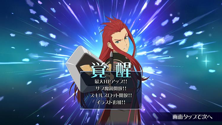 f:id:Yuki-19:20200926205113p:image