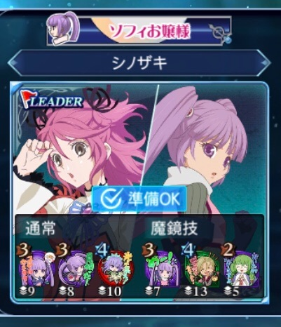 f:id:Yuki-19:20200928022219j:image