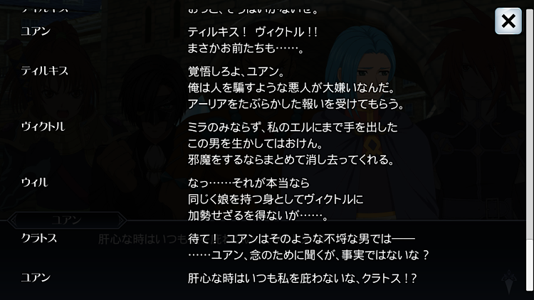 f:id:Yuki-19:20201003144518p:image