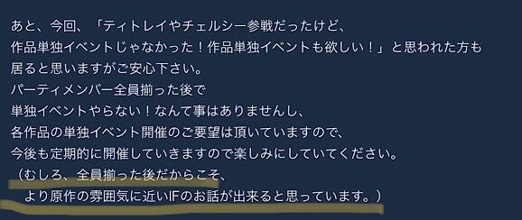 f:id:Yuki-19:20201006211926j:image