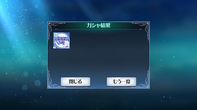 f:id:Yuki-19:20201006212118p:plain