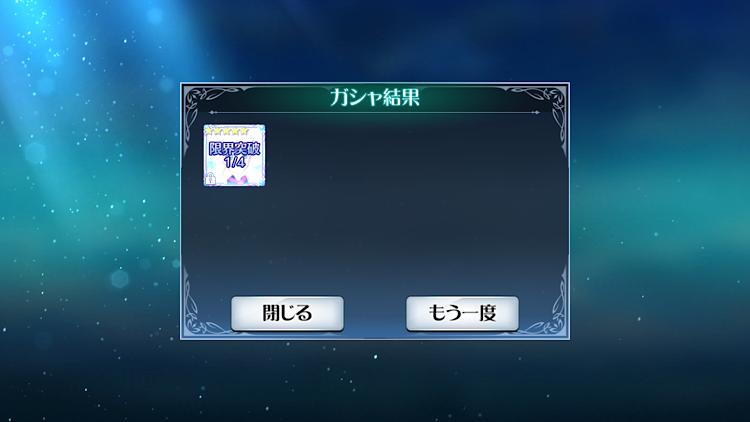 f:id:Yuki-19:20201006212124p:plain