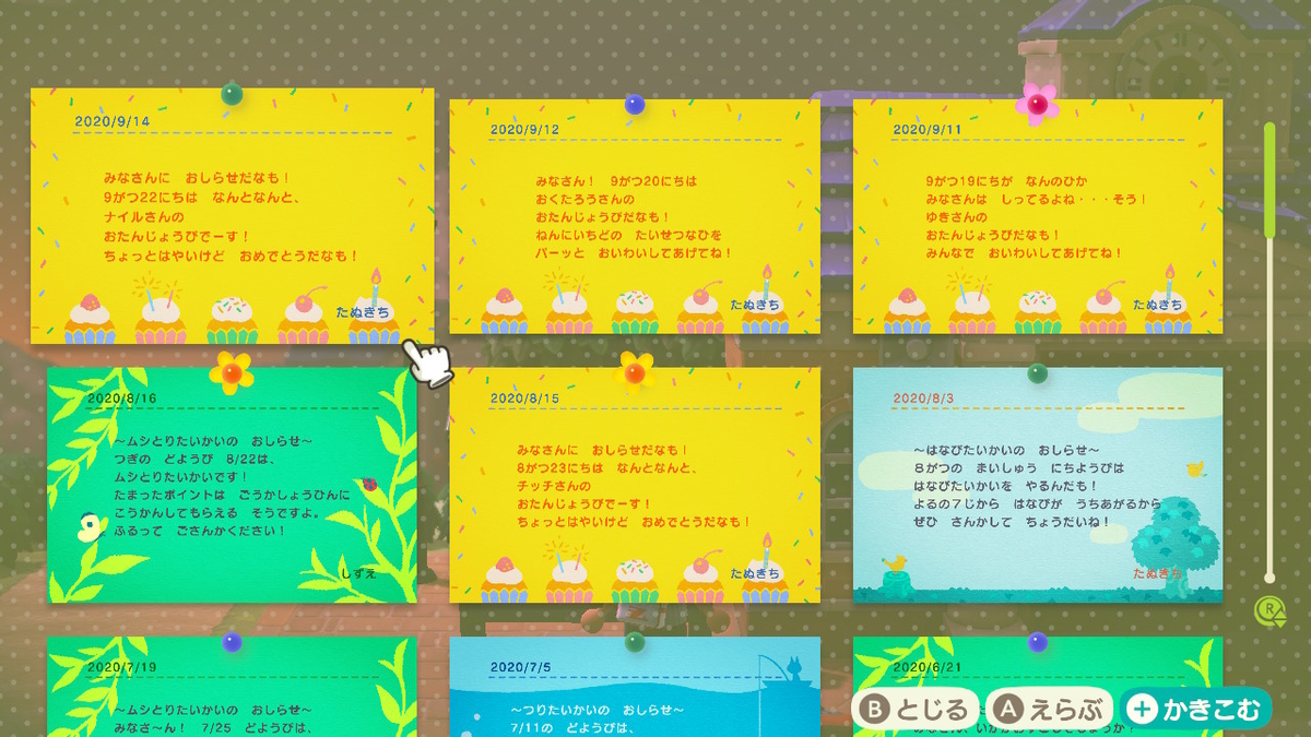f:id:Yuki-19:20201007230808j:plain