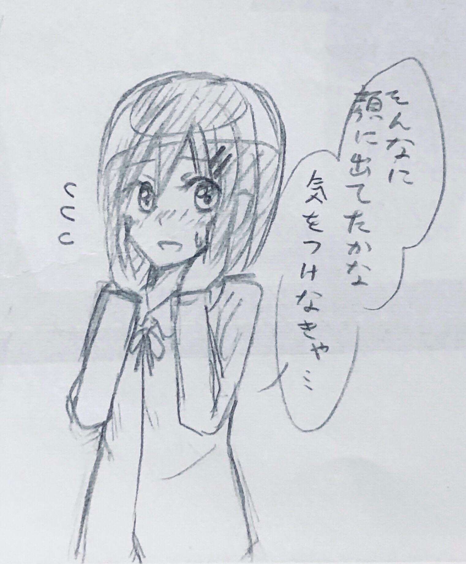 f:id:Yuki-19:20201009115627j:image