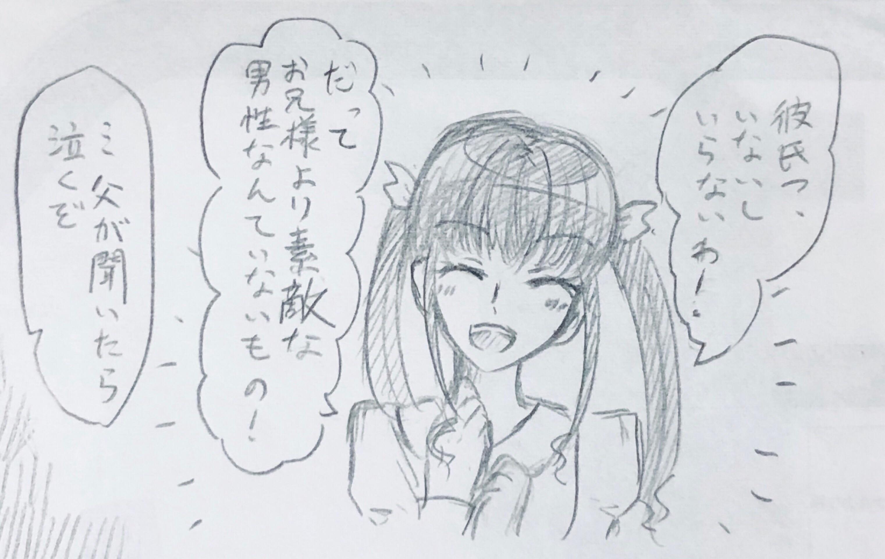 f:id:Yuki-19:20201009115631j:image