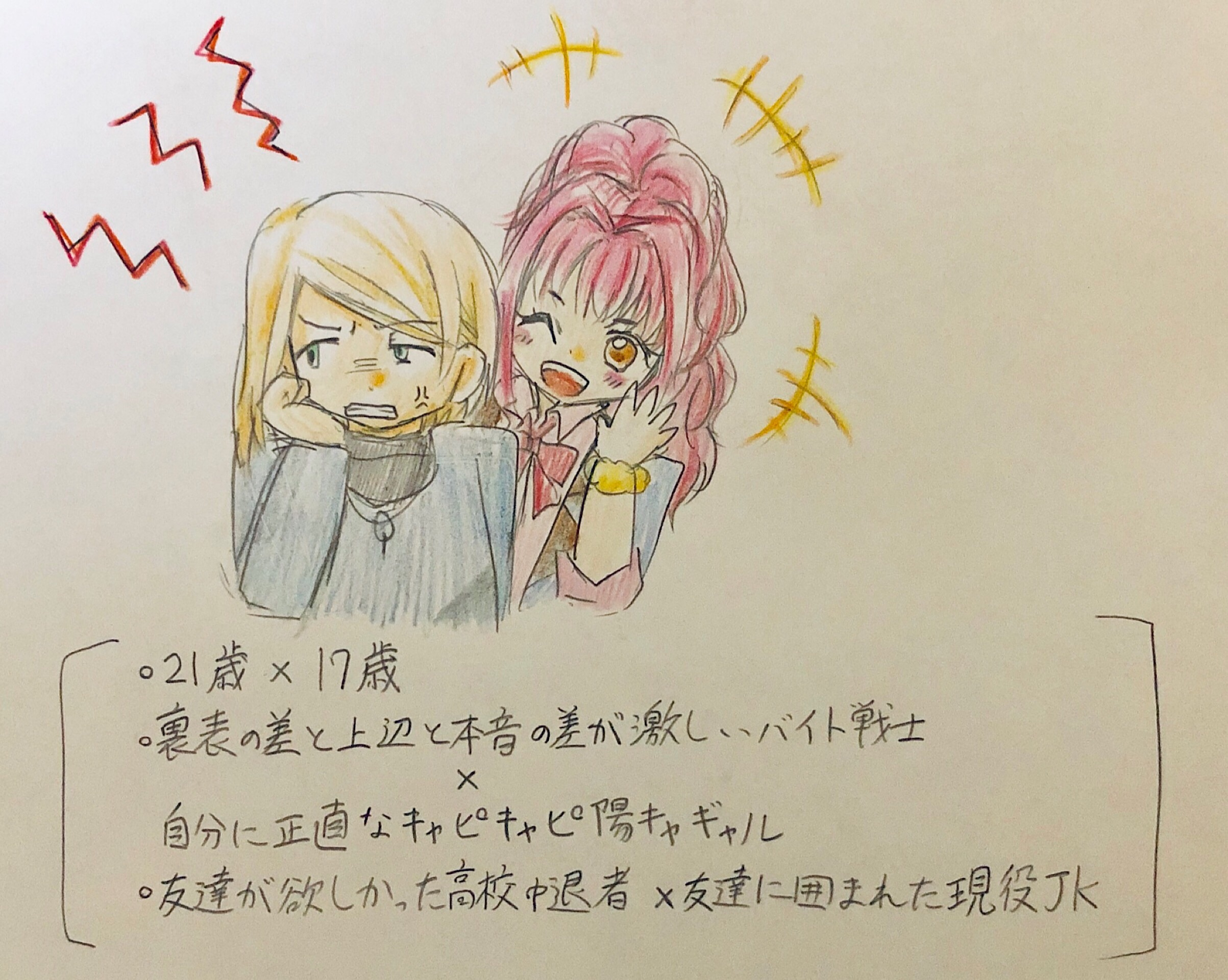 f:id:Yuki-19:20201009115739j:image