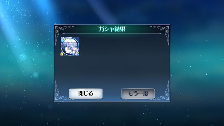 f:id:Yuki-19:20201017221232p:image