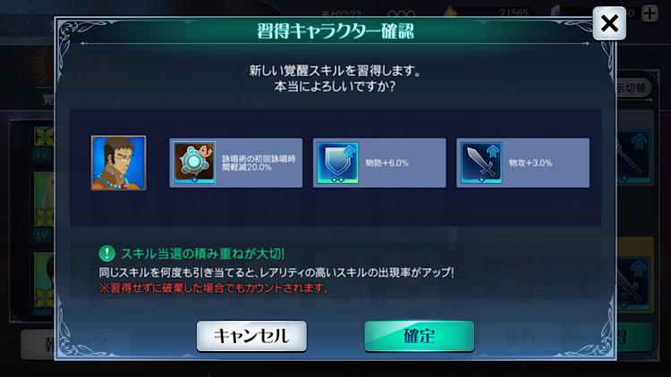 f:id:Yuki-19:20201017221452p:image