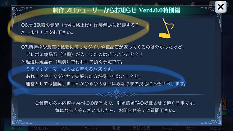 f:id:Yuki-19:20201017221551p:image