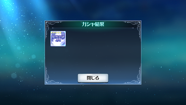 f:id:Yuki-19:20201017221808p:image