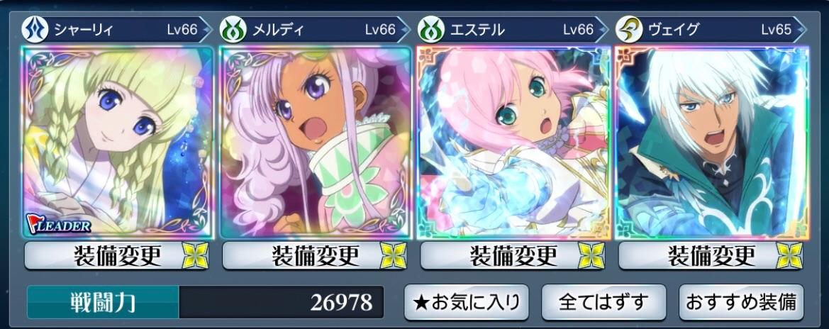 f:id:Yuki-19:20201017221825j:image