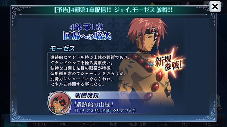 f:id:Yuki-19:20201026224753p:image