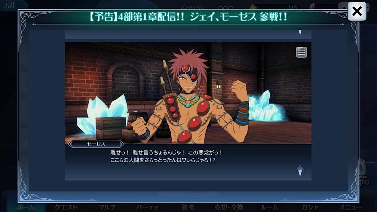 f:id:Yuki-19:20201026224806p:image