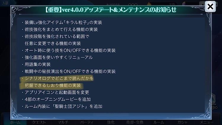 f:id:Yuki-19:20201026225002j:image