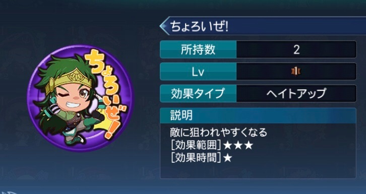f:id:Yuki-19:20201026225617j:image