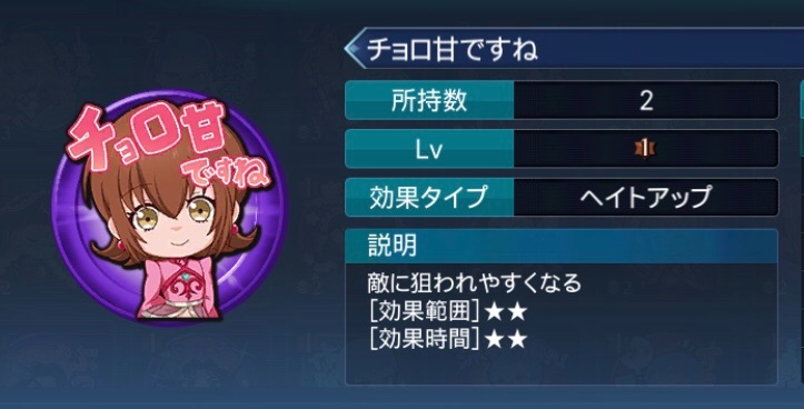 f:id:Yuki-19:20201026225623j:image