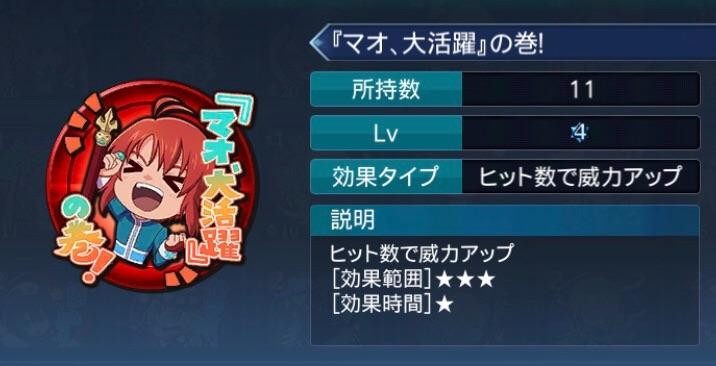 f:id:Yuki-19:20201026225649j:image