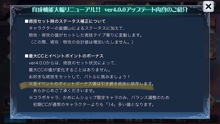 f:id:Yuki-19:20201101024809j:image