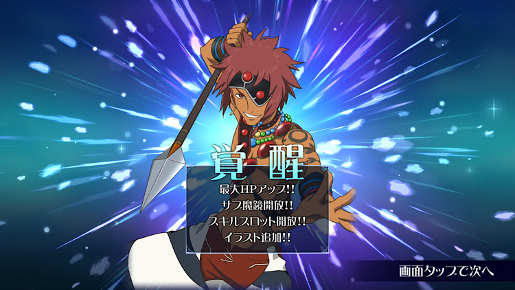 f:id:Yuki-19:20201101025010p:plain