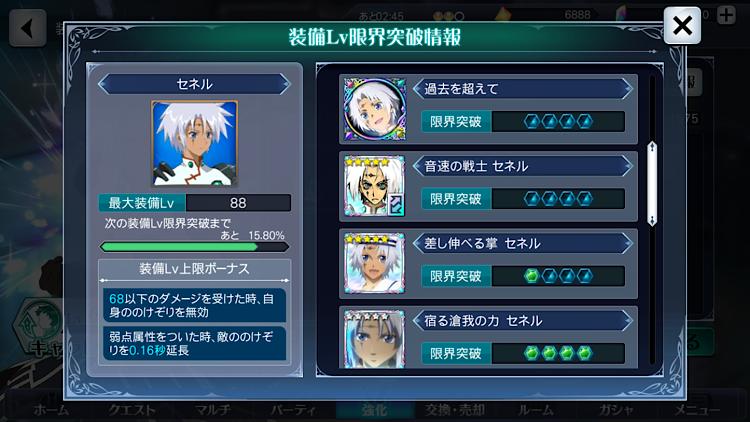 f:id:Yuki-19:20201101025112p:image