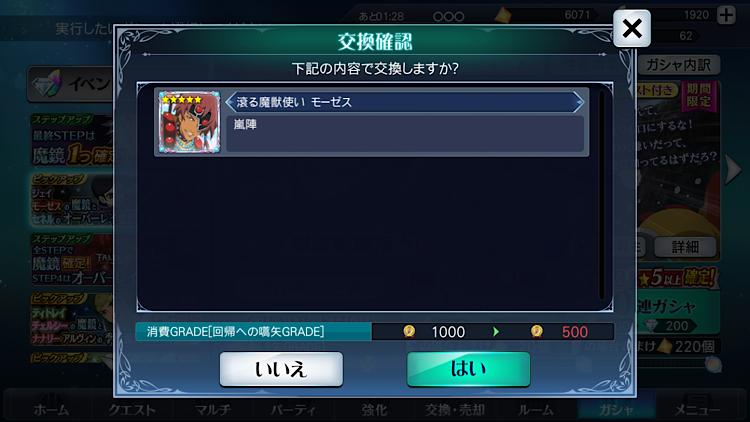 f:id:Yuki-19:20201101025140p:image