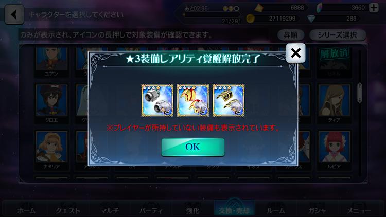 f:id:Yuki-19:20201101025245p:image