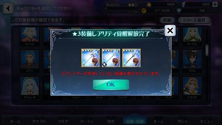 f:id:Yuki-19:20201101025249p:image