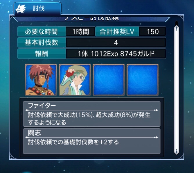 f:id:Yuki-19:20201101025539j:image