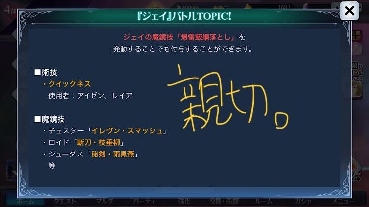 f:id:Yuki-19:20201101025658j:image