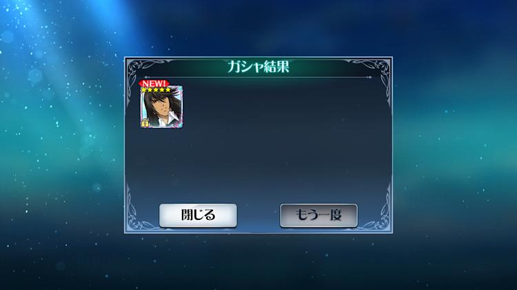 f:id:Yuki-19:20201101063341p:image