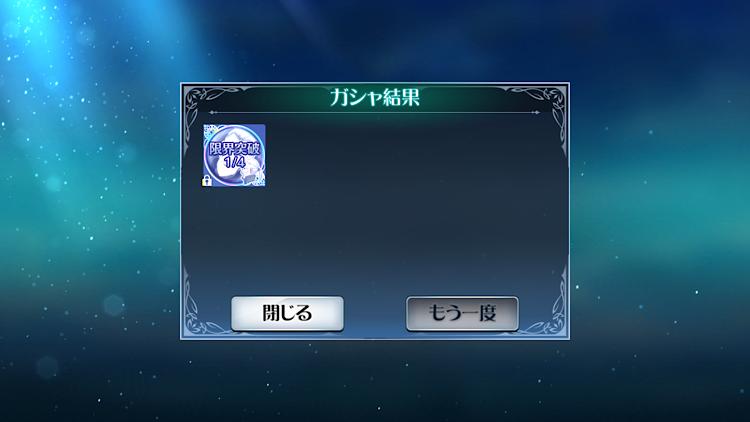 f:id:Yuki-19:20201101063345p:image