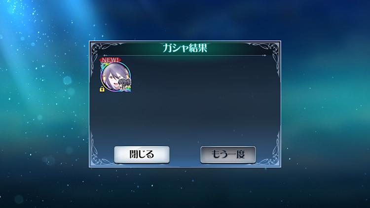 f:id:Yuki-19:20201101063349p:image