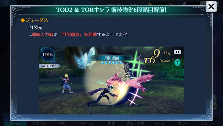 f:id:Yuki-19:20201101063746p:image