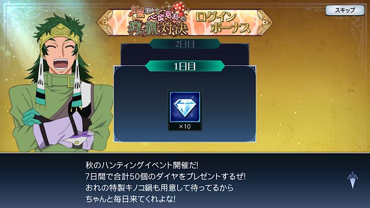 f:id:Yuki-19:20201101063944p:image