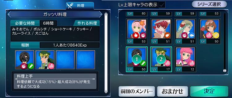 f:id:Yuki-19:20201101064011p:image