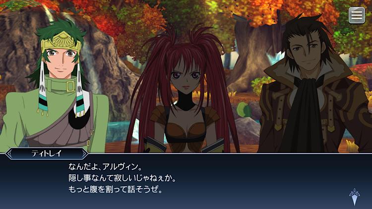 f:id:Yuki-19:20201103091845p:image