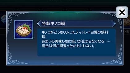 f:id:Yuki-19:20201103210659j:image