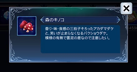 f:id:Yuki-19:20201103210702j:image