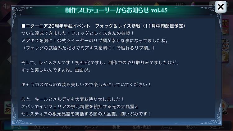f:id:Yuki-19:20201108220742p:image