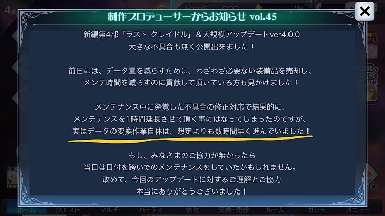 f:id:Yuki-19:20201108220759p:image