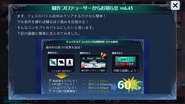 f:id:Yuki-19:20201108220813p:image