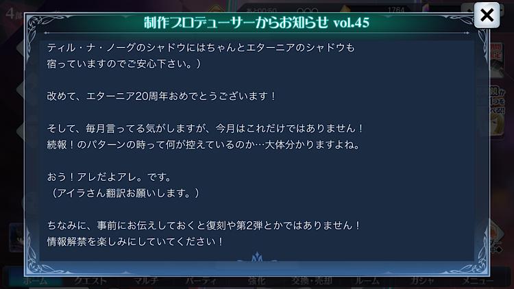 f:id:Yuki-19:20201108220830p:image