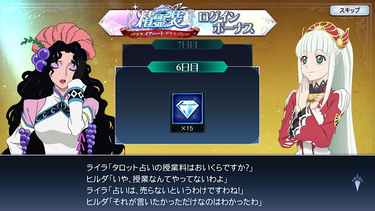 f:id:Yuki-19:20201108220900p:image